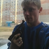 #Александр, 20, г.Петропавловск