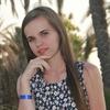 Наталья Подкопаева, 20, г.Кострома