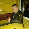 Юрий, 20, г.Гомель