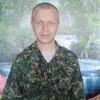 dima, 28, Gremyachinsk