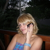 Ambra, 37, г.Новотроицкое
