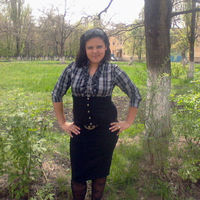 Анастасия, 26 лет, Овен, Армавир