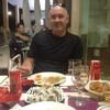 Iurie, 45, г.Lisbon