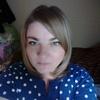 Галина, 34, г.Краснодар