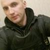 Андрей, 37, Білгород-Дністровський