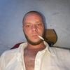 Євгеній, 30, г.Богуслав