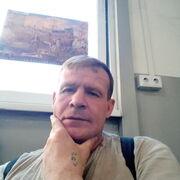 Дима 41 Мыски