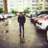 Сагынторе, 21, г.Алматы (Алма-Ата)