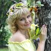 Julia, 23, г.Новосибирск