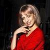 Кристина, 29, г.Сергиев Посад
