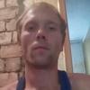 Андрей, 30, г.Алматы (Алма-Ата)