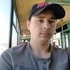 Николай, 28, г.Чита