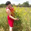 наталия, 53, г.Цюрупинск