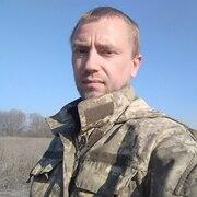 Сергей 34 года (Дева) Первомайский
