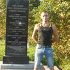 Александр, 29, г.Орел