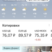 Александр 57 Красноярск