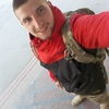 Денис, 23, г.Кременчуг