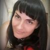 Алёна, 46, г.Каменское