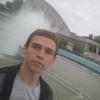 Алексей, 18, Херсон