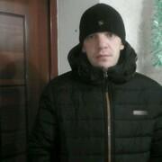 Максим 37 Советская Гавань