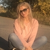 Ольга, 38, г.Петропавловск-Камчатский