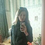 Оля 30 Москва