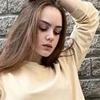 Яна, 21, г.Львов