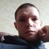 Александр, 36, г.Богородск
