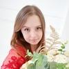 Натали, 18, г.Нижний Новгород