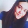 Татьяна, 23, г.Нягань