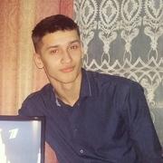 Женя 18 Воронеж