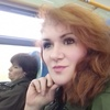 Элеонора, 34, г.Москва