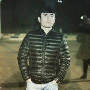 Якуб 23 Обнинск