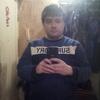 andrey, 25, Krasnokamsk