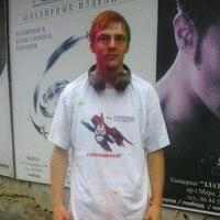 Алексей, 23 года, Рак, Златоуст