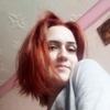Нина, 27, г.Днепр