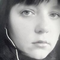 larisa, 28 лет, Весы, Курган