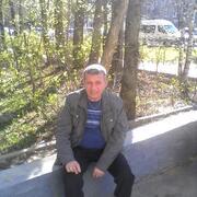Эдуард 61 Сергиев Посад