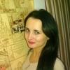 Настя, 36, г.Камышин
