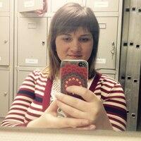 Кристина, 27 лет, Козерог, Москва
