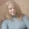 Аня, 16, г.Херсон