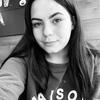 София, 18, г.Киев