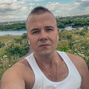 Серафим 35 Москва