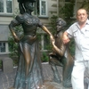 gor, 57, Borislav
