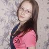 алина, 26, г.Хабаровск
