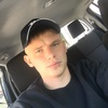 Дмитрий, 25, г.Рудный