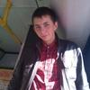Stefan, 26, Gubakha