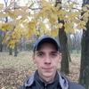 Юрий, 30, г.Днепр