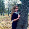 Екатерина, 16, г.Чернигов