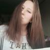 Анастасия, 19, г.Горно-Алтайск
